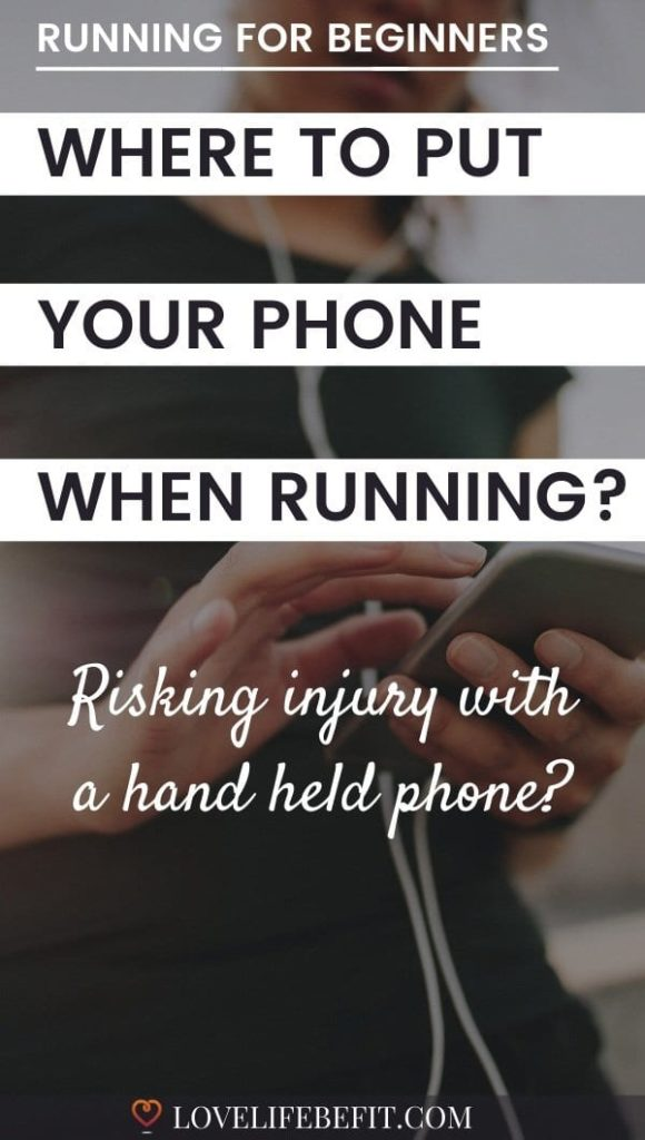 where to put your phone when running?